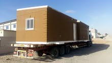 portacabin for sales 0555120511