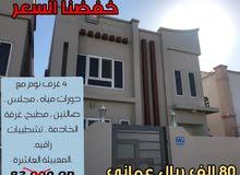 Al Maabilah neighborhood Seeb city - 325 sqm house for sale