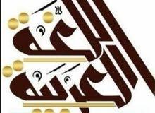 مدرس لغة عربية ثانوي - جامعات - متوسط