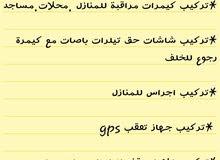 ابو حسين سبيد