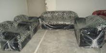 أريكة جديدة