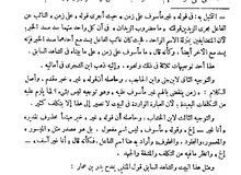 معلم متابعة وقدرات لفظية تخصص لغة عربية