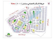 أرض للبيع دقيقتين من طرق الواحات بمسلسل 5 اسكان اجتماعي 276 م