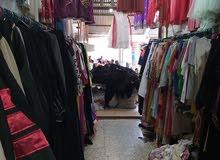 بغداد الدوره سوق الاثورين