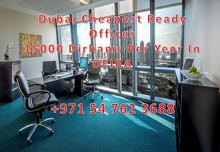 Cheapest Ready Offices 15000 Dirhams Per Yer In DEIRA DUBAI