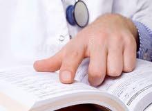 تدريس الكليات الطبية والصحية والأبحاث