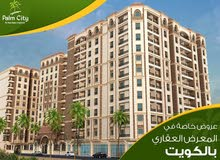 للايجار للشركات عمارة بالمهبولة 24 شقة شامل ماء كهرباء