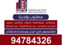 غرب عبدالله المبارك