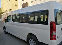 Rental services  VIP or private