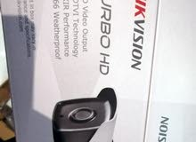 hikvision 4 channanl 5 mp