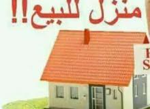 بيت للبيع - الدورة