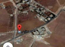 قطعة أرض 700م، في جريبا، على 3 شوارع