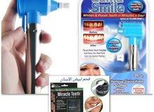 لتبييض الاسنان 9د شامل توصيل