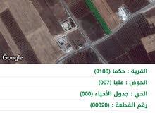 ارض على الشارع نشيط وقوي 25 متر تصلح لعدة استثمارات