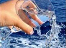 شراكة الراوية لتقنية مياه الشرب