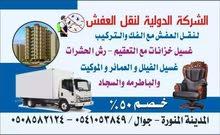 شركة نقل عفش بالمدينه المنوره