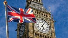 وظيفة في بريطانيا