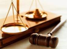المحامي طه صفاء الجشعمي للتوكل في كافة الدعاوى والامور القانونية