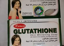 صابونة جلوتاثيون... Glutathione soap