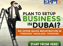 FreeZone/Mainland