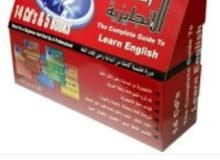 الكامل في تعليم اللغة الانكليزية