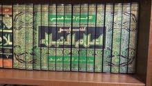 كتب دينية قيمة للبيع
