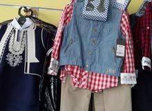 ملابس عيد اطفال للبيع . سعر تصفيه