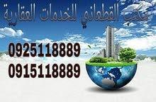 عيادة متكاملة للبيع في بنغازي