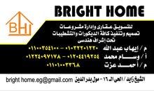 bright homeللتسويق العقاري والتشطيبات