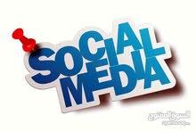 تسويق ومتابعة صفحات مواقع التواصل الاجتماعي