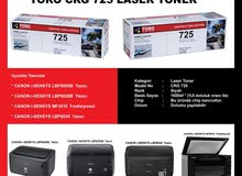 TORO TONER FOR CANON  TEL:65800130 حبر كانون