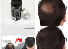 الياف تكثيف الشعر اليابانيه