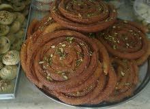 مخبز ارياف حلب للخبز الصاج والمعروك