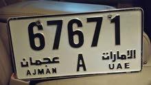 للبيع رقم سيارة مميز  (67671-A ) عجمان خصوصي