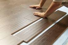 تركيب وصيانة أرضيات البركيه الخشبي - خبرة 10  سنوات