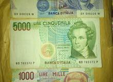 عملات إيطاليا القديمة