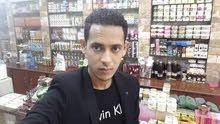 شاب تونسي ابحث عن عمل كوايتر او كابتن اوردر او باريستا متواجد بدبي فيزا سياحية