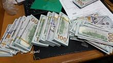 خبرة في المحاسبة المالية + خبرة في المنظومات المحاسبية