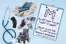 مركز شامل الاجهزة الطبية  - خلدا - اشارة العساف ( البشيتي )