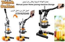 عصارة الفواكه اليدوية برتقال رمان ليمون الاصلية ستانلس ستيل Manual juicer machin