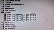Untie central gamer Double Nvidia GT Quad 2 Core Asus