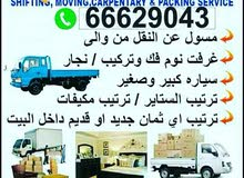 Local moving and shifting services.77160307