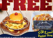 Buy a Meal You Get Another For Free