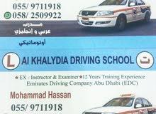 مدرب اردني لتعليم قيادة السيارات الخفيفه  -  ابوظبي