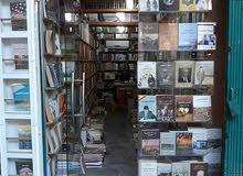مكتبه في شارع المتنبي في قيصرية المصرف البنايه البغدادية مقابل مقهى الشابندر مع