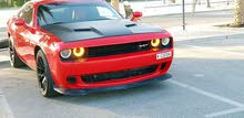 Used Dodge Charger in Abu Dhabi