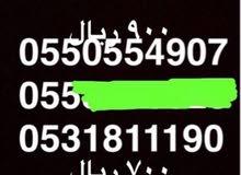 ارقام مميزه للبيع فاتوره بالمنطقه الشرقيه