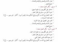 وظائف شاغره - محاسبه - شئون اداريه - تسويق