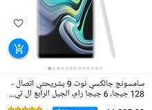 تلفون جديد بكرتون بتاعت جايب ماعي من الكويت