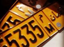 رقم خماسي مميز 55335Mمطلوب450 سعر نهائي